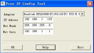 IP Config Tool