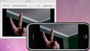 Air Cam Live Video for iPhone/iPod Touch/iPad (Mac Version)