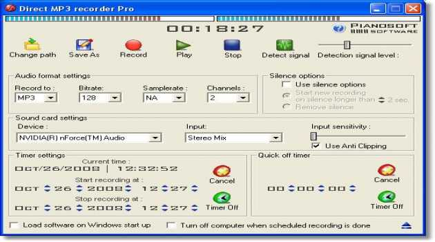 Direct MP3 Recorder Free