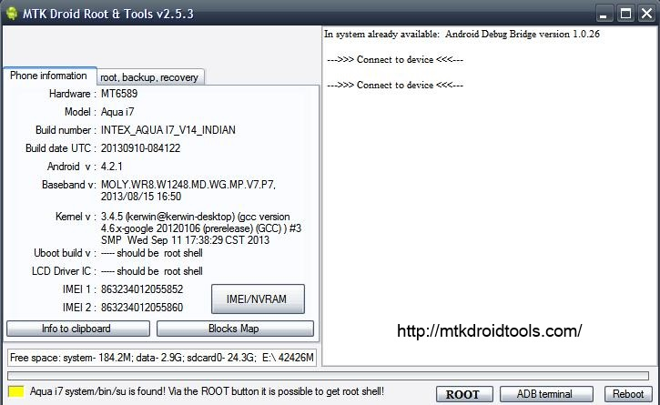 Download mtk droid tool [latest version available].